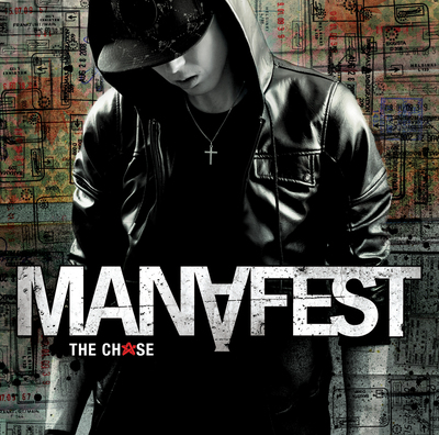 Manafest The Chase interview with Ariel Hyatt Cyber PR
